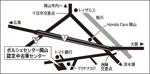 ポルシェセンター岡山 認定中古車センター 地図