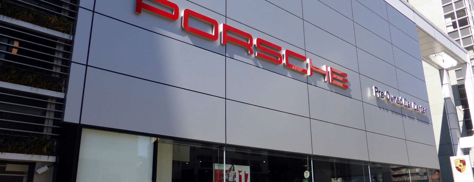 Porsche Center Koishikawa Pre-Owned Car Center.