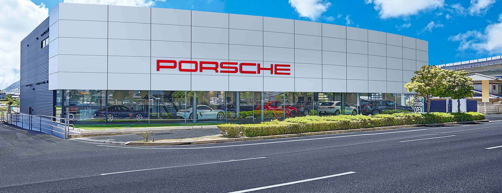 Porsche Center Takamatsu.