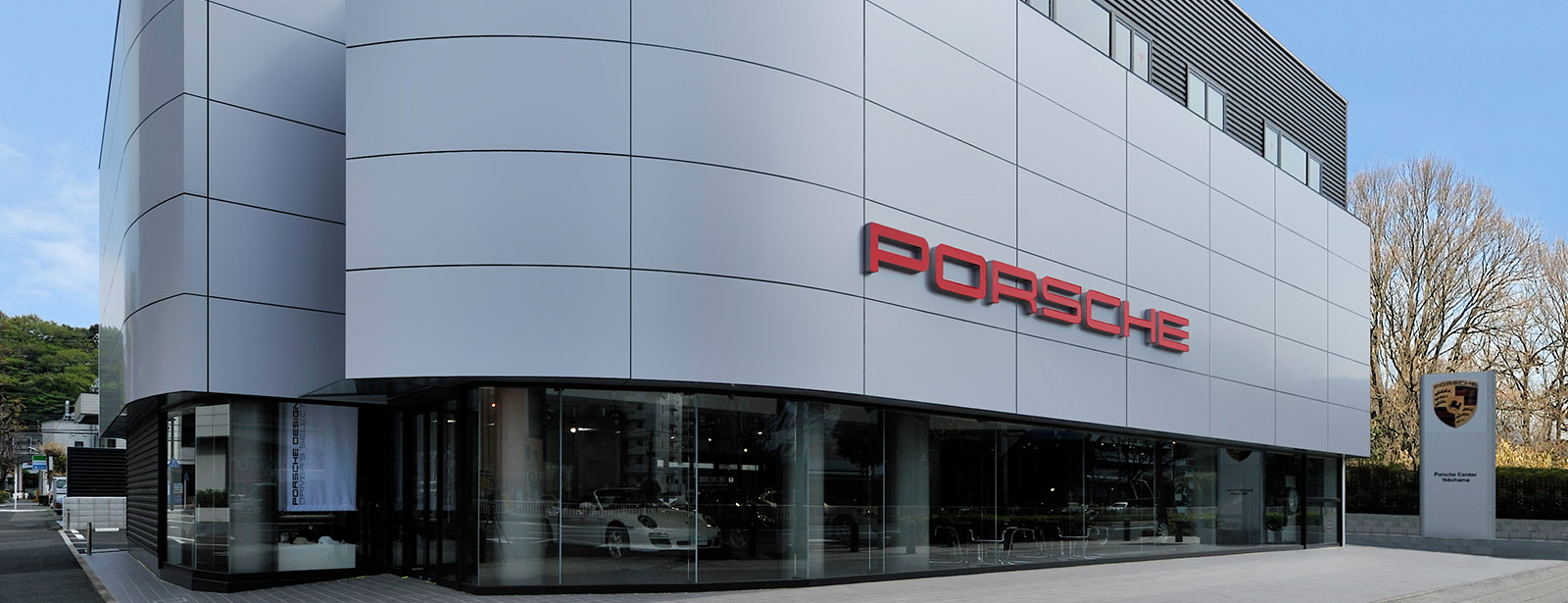 Porsche Center Yokohama.