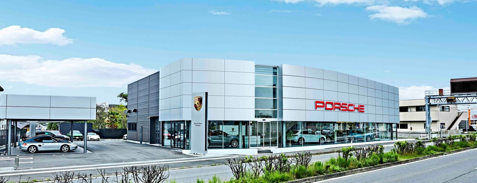 Porsche Center Koriyama.