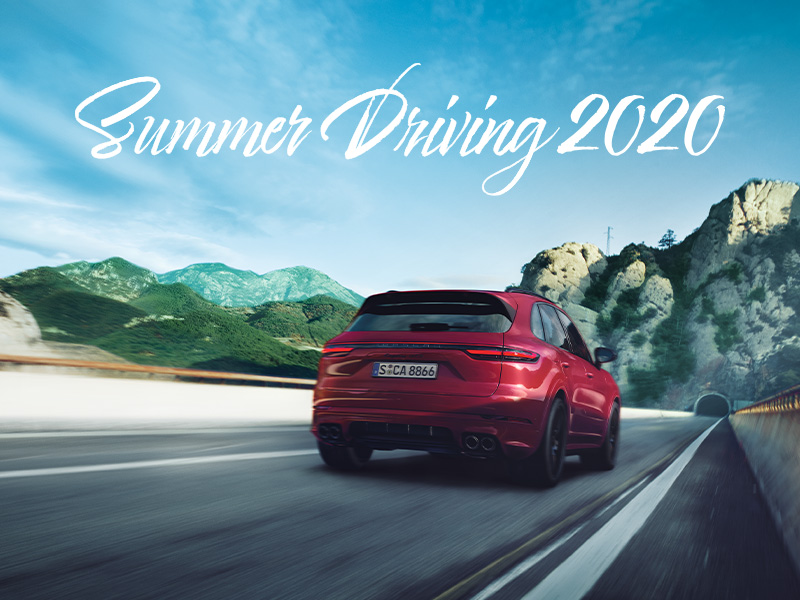 「Summer Driving 2020」のご案内