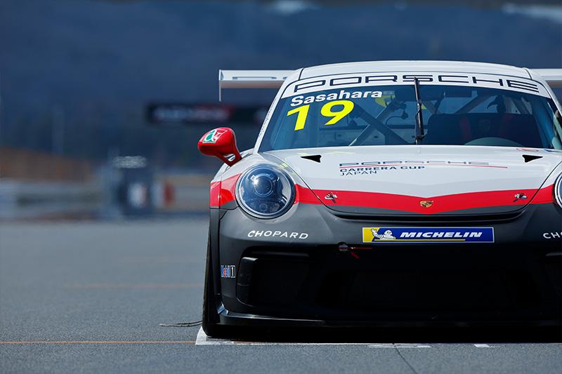 2020年 ポルシェジャパン ジュニアドライバー選考オーディション開催のお知らせ